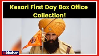 Kesari Movie review; Box Office Collection; Akshay Kumar, Parineeti Chopra केसरी फिल्म रिव्यू, कमाई - ITVNEWSINDIA