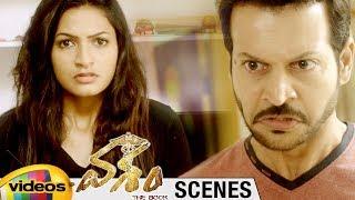 Murder Attempt on Actress Swetha Varma | Vasham 2017 Telugu Movie Scenes | Nanda Kishore | Vimal - MANGOVIDEOS