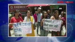 video : पानी के संकट को लेकर शिमला में फिर से प्रदर्शन