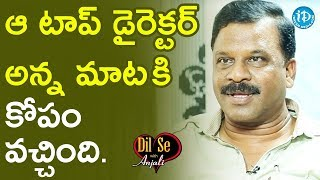 That Top Director's Words Made Me Anger - Director Veera Shankar || Dil Se With Anjali - IDREAMMOVIES