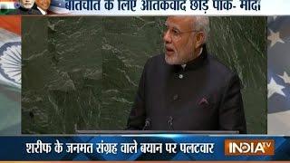 PM Modi's answer to Nawaz Sharif on Kashmir - INDIATV