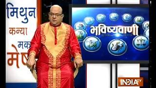 Bhavishyavani | 20th May, 2018 ( Full ) - INDIATV