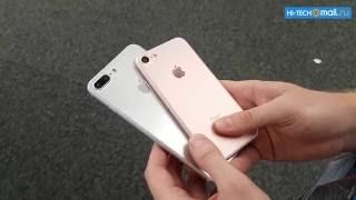 Видео дня: прототипы Apple iPhone 7 и iPhone 7 Plus (Pro) на выставке IFA 2016