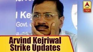Kaun Jitega 2019: When will AAP's mess in Delhi end? - ABPNEWSTV