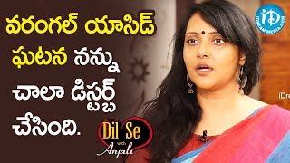 వరంగల్ యాసిడ్ ఘటన నన్ను చాలా డిస్టర్బ్ చేసింది. - Chandana Deepti || Dil Se With Anjali - IDREAMMOVIES
