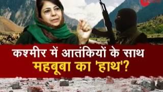 Why is Mehbooba Mufti defending stone-pelters in Kashmir? Watch special debate - ZEENEWS