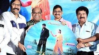 Lakshmi Putrudu audio launch | SV Krishna Reddy | Achi Reddy - IGTELUGU