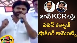 Pawan Kalyan Shocking Comments on KCR Present Politics in AP with YS Jagan | Janasena | Mango News - MANGONEWS