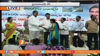 Minister Harish Rao Present Awards at Mission Kakatiya Media Awards 2018 | iNews - INEWS