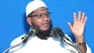 Sahih Hadith Quran nukku Muran Paduma