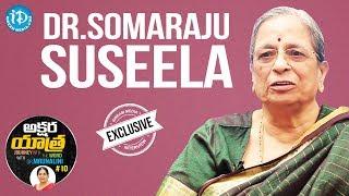 Author Somaraju Susheela Exclusive Interview || Akshara Yathra With Mrunalini #10 - IDREAMMOVIES