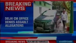 Delhi' Chief Secretary claims that  he has been assaulted by MLAs at Delhi CM Arvind Kejriwal House - NEWSXLIVE