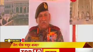 Our plan for JeM chief Masood Azhar is ready: Army General Bipin Rawat - ZEENEWS