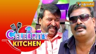 Actors Arulmani & Thalapathi Dinesh in Celebrity Kitchen 13-09-2015 Puthuyugam tv Program