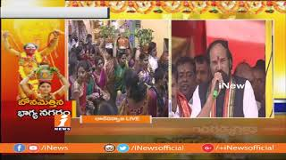 TPCC Chief Uttam Kumar Reddy At Lal Darwaza Bonalu Celebrations | News - INEWS