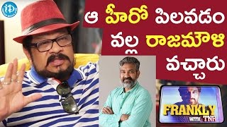 Rajamouli Accepted My Invitation For That Hero - Geetha Krishna || Frankly With TNR - IDREAMMOVIES