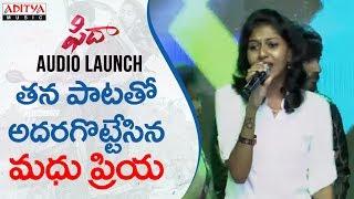 Singer Madhu Priya Superb Singing Performance @ Fidaa Audio Launch - ADITYAMUSIC