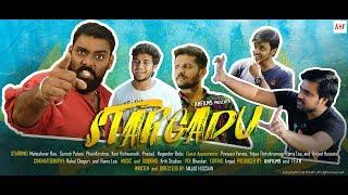 Stargadu - Telugu comedy short film - YOUTUBE