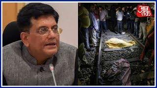 Piyush Goyal नहीं लौटेंगे भारत, America से ही हालात पर रखेंगे नज़र - AAJTAKTV