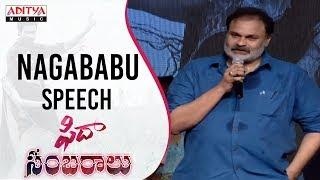 Naga Babu Heartful Speech @ Fidaa Sambaralu || Varun Tej, Sai Pallavi - ADITYAMUSIC