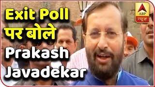 Prakash Javadekar says 'no comments' on Exit Polls - ABPNEWSTV