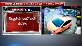 Road Accident Near Bollineni Hospital in Nellore | 2 injured | Andhra Pradesh | CVR NEWS - CVRNEWSOFFICIAL