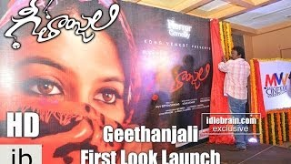 Geethanjali First Look Launch - idlebrain.com - IDLEBRAINLIVE