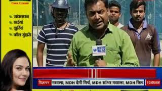 India vs Pakistan, Asia Cup 2018:Will Rohit Sharma & co. take revenge of ICC Champions Trophy 2017? - ITVNEWSINDIA