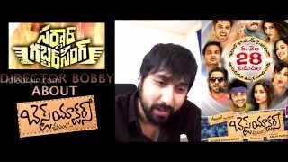 Bobby byte about Best Actors - idlebrain.com - IDLEBRAINLIVE