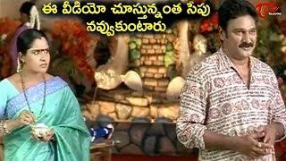 ఈ కామెడీ చూసి నవ్వకుండా ఉండగలరా - NavvulaTV - NAVVULATV