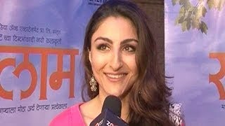 Soha Ali Khan reveals her secret