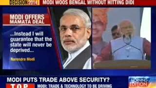 Narendra Modi: Will bring industries to Bengal - NEWSXLIVE