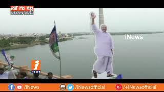 Conflicts Rises Between YCP Leaders After Jagan Praja Sankalpa Yatra In Rajahmundry|Loguttu|iNews - INEWS
