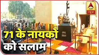 Nirmala Sitharaman Pays Tribute To Martyrs Of 1971 | ABP News - ABPNEWSTV