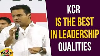 KCR is The Best Manager in a Leadership Qualities Says KTR | KTR Praises KCR | TRS Party |Mango News - MANGONEWS