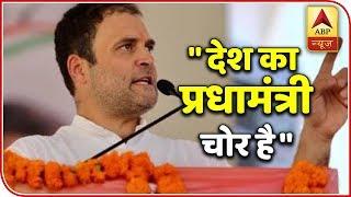 "Namaste Bharat: Rahul Gandhi call PM Modi a ""Chor"" during his rally in Rajasthan - ABPNEWSTV"
