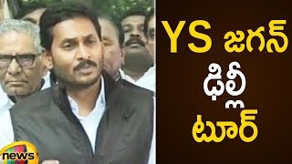YS Jagan Press Meet After Meeting With Election Commission In Delhi | 2019 AP Elections | Mango News - MANGONEWS