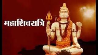 video : Bathinda - प्राचीन Shiva Temple में श्रद्धा भाव से मनाया गया Mahashivratri Festival