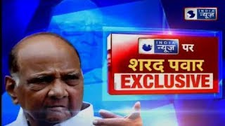 Sharad Pawar Interview on PM Narendra Modi, Lok Sabha Election 2019, Sadhvi Pragya Thakur - ITVNEWSINDIA