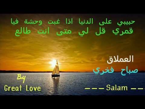      -By Salam