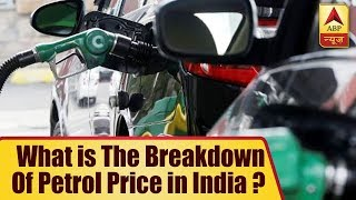 Petrol price crosses all time high as govt charge Rs 40 tax per liter - ABPNEWSTV