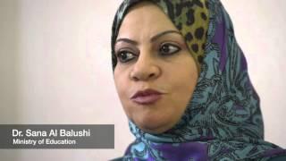 التعليم والتدريب في سلطنة عمان