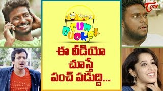 BEST OF FUN BUCKET | Funny Compilation Vol #48 | Back to Back Comedy Punches | TeluguOne - TELUGUONE