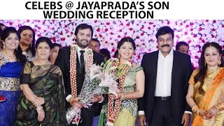 Celebrities at Jayaprada's son Actor Siddharth's Wedding Reception