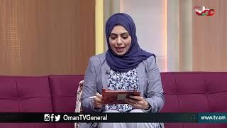 من عمان | الخميس 7 نوفمبر 2019م