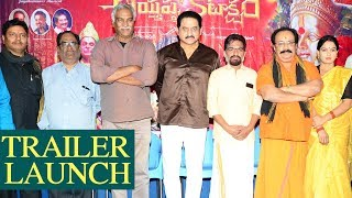 Hero SUMAN's 100th movie in Telugu AYYAPPA KATAAKSHAM Trailer Launch |TFPC - TFPC