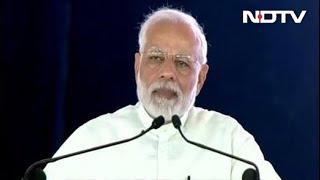 बागपत में पीएम मोदी की रैली को लेकर विपक्ष ने उठाए सवाल - NDTVINDIA