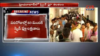83 Swine flu Cases in Hyderabad | Telangana |  CVR News - CVRNEWSOFFICIAL