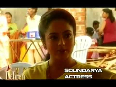 Making of film Sooryavansham - Soundarya (Short interview).flv