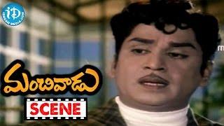 Manchivadu Movie Scenes - Kanchana Fires On ANR || Vanisri || Raja Babu || Rama Prabha - IDREAMMOVIES